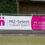 M2 Select trots als bordsponsor bij Hockey Club Hoeksche Waard